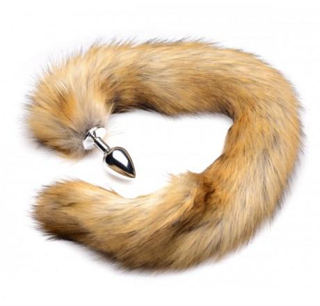 Extra Long Mink Tail Metal Anal Plug- Brown